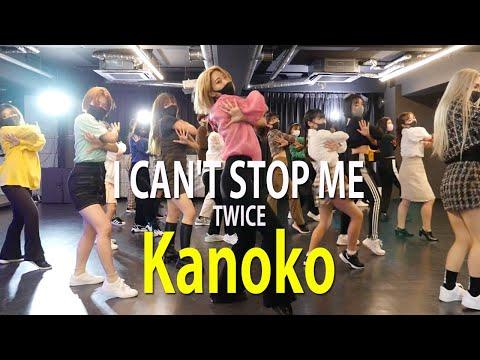 Kanoko 2020.12