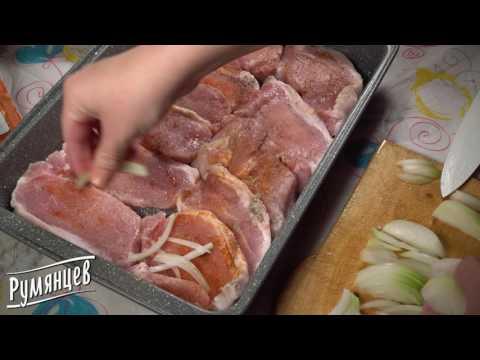 Запеченная свинина с картофелем - рецепт от компании