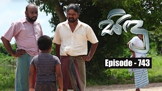 Sidu | Episode 743 12th June 2019 Thumbnail