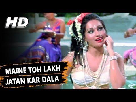 Maine Toh Lakh Jatan Kar Dala | Lata Mangeshkar. Usha Mangeshkar | Jay Vejay 1977 Songs | Reena Roy