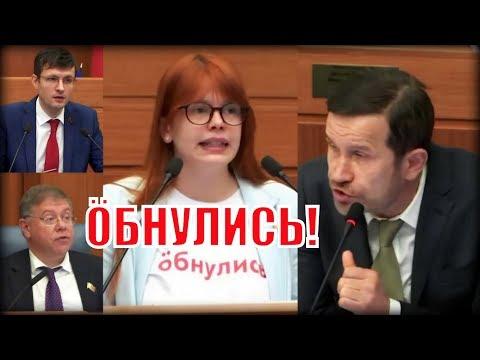 Скандальное выступление оппозиционных депутатов против поправок в Конституцию!