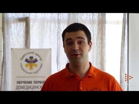 Школа Первой Помощи. Курсы первой помощи для взрослых и детей!
