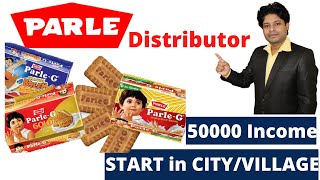 Parle Distributor Opportunities 2020 | How Much a Parle Distributor Earn?