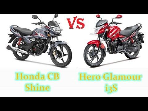 Honda CB Shine  VS Hero Glamour i3S Full comparison 2018.