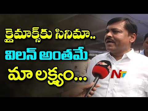 BJP Leader GVL Narasimha Reacts on TDP Protest in AP Over Modi Tour | NTV