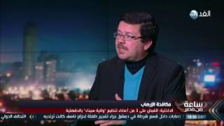 سامح عيد: جناح ''محمود عزت'' هو المسيطر حاليًا على ''الإخوان'' القاهرة - (مصراوي)