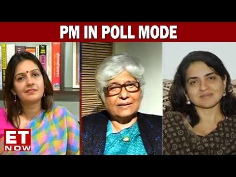 PM Modi Sounds 2019 Poll Bugle | PM In Poll Mode | India Development Debate