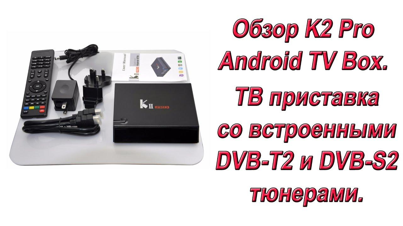 Oriel 203 - обзор DVB-T2 ресивера - YouTube