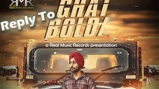 "[Reply To Ghat Boldi] - ""Ghat Bolda"" - Jaggi Feat. Dope Peppz (NEW PUNJABI SONGS 2017)"