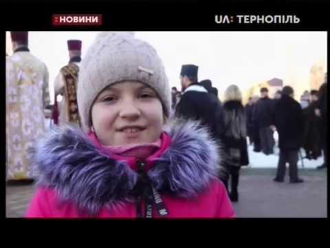 UA: Тернопіль: 19.01.2019. Новини. 19:00