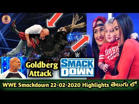 Goldberg Attack The Fiend Bray Wyatt/ Bella Twins Returns/ WWE Smack Downs 22-02-2020 Highlights