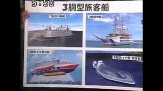 石田造船株式会社(お好みワイド2)