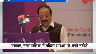 All political parties should ensure passage of Women's Reservation Bill: Venkaiah Naidu