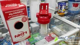 Как правильно выбрать и купить фильтр для воды  Часть 01  Общий обзор