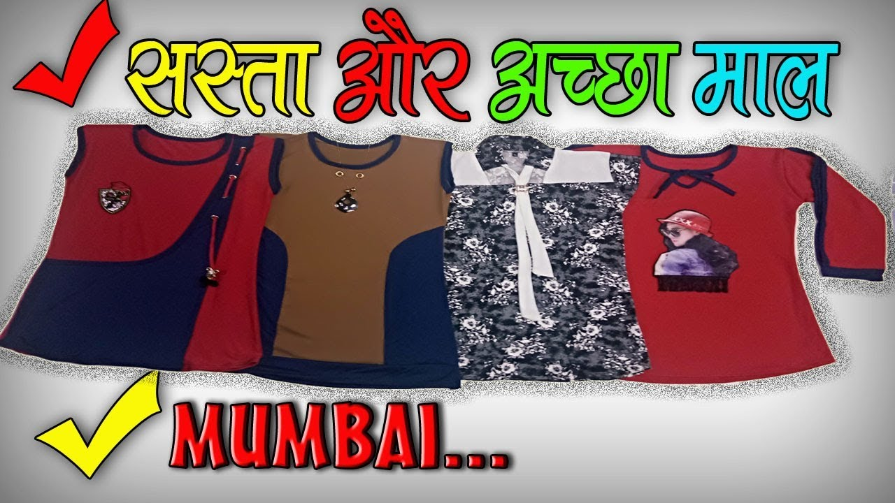 6b3fe839 ladies tops, wholesale market in mumbai , top manufacturers, शहर गाओं माल  बेचे और मस्त कमाएं , 2018
