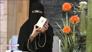 niqab y veil