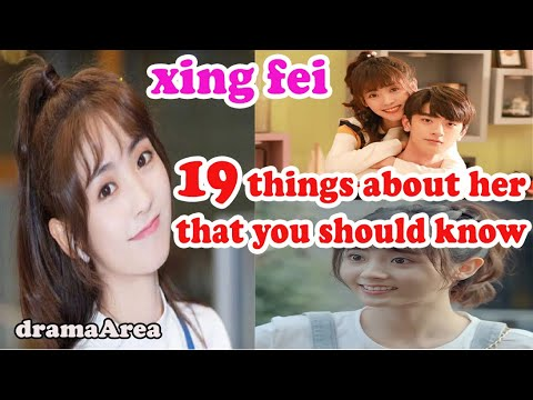 xing know