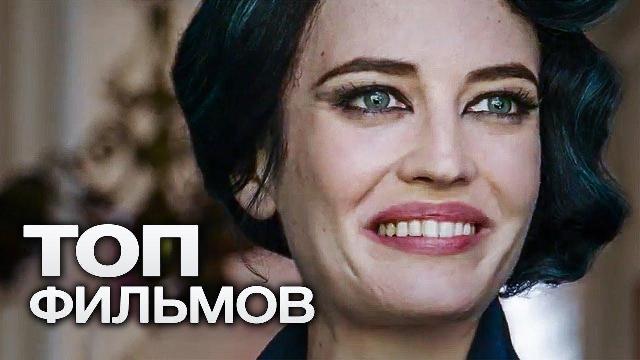 Голая Елена Лисовская Лиса (Телеведущая Авто Плюс, Блогер)