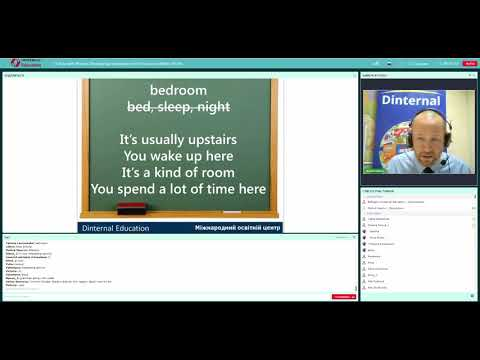 """Webinar """"A Way with Words: Developing Vocabulary with Focus and Wider World"""""""