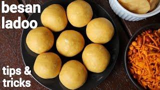 besan ladoo recipe  besan ke laddu  बसन क लडड  besan ke ladoo  besan laddu recipe