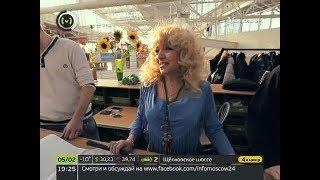 Мини-гольф ООО «Серебряный сад»