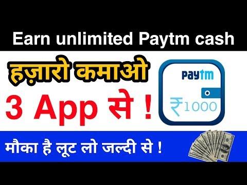 earn paytm cash free - 480×360