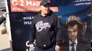 Запутинец пришел на митинг Навального 26.03.2017