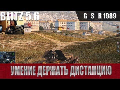 WoT Blitz - Дистанционный бой. Разделяй и убивай - World of Tanks Blitz (WoTB) thumbnail