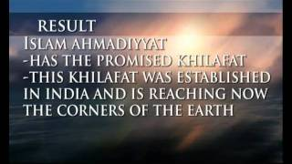 REALTY IMAM MEHDI persented by khalid Qadiani