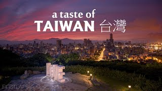 A Taste of Taiwan by FIRSTLAPSE - 4K Timelapse - Taiwan Travel Video