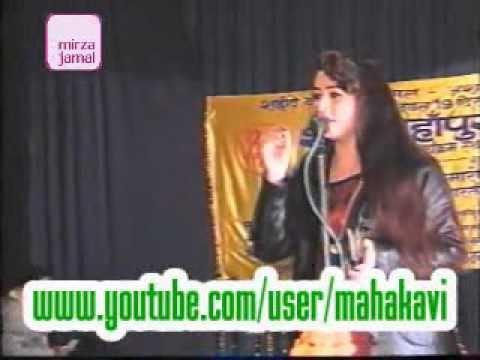 Ana Dehlavi - Shahjahanpur 2003 - Geet 01- Pyar ke phool .. ..