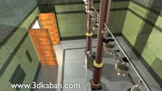 Repeat youtube video A Look Inside The Kabah 1 min