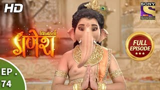 Vighnaharta Ganesh - Ep 74 - Full Episode - 5th December, 2017