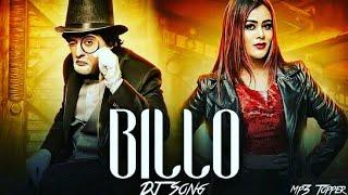 BILLO_DJ_Song_||_Full_song_O-Billo_||_By MP3 TOPPER
