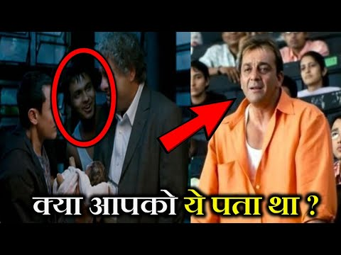 10 Mind Blowing Bollywood Movie Facts in Hindi