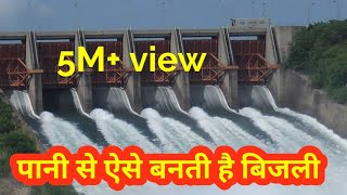 How electricity is made from dam(water)/hydropower plant ||Generation||transmission||distribution