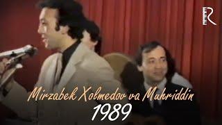 Mirzabek Xolmedov va Muhriddin Holiqov - Uzbek Lappari (qiziqarli video arhiv) 1989