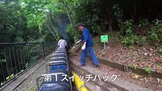 西平畑公園ふるさと鉄道