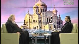 Беседы с батюшкой. С прот. Дмитрием Смирновым. Эфир от 28 февраля 2016г