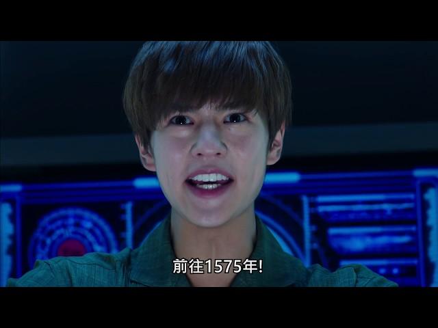 假面騎士劇場版ZI-O Over Quartzer 12月13日威秀影城 中日文版同步上映!
