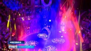 Цирковое представление «Шоу воды, огня и света» подходит к завершению в Новосибирске