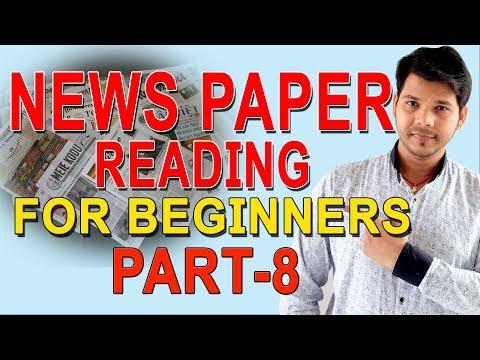 NEWS PAPER READING (PART-8)