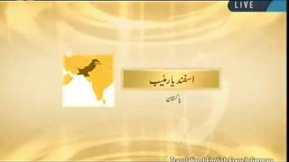 The political status at the time of victory of Jamaat Ahmadiyya-persented by khalid Qadiani.flv