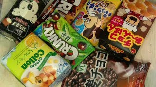 Introduce Japan part5 : Chocolate Candies vol.1