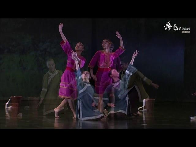 舞動葫蘆墩圳開發傳奇-第三幕