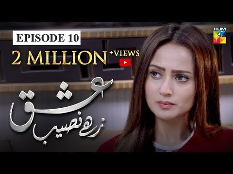 Download Ishq Zahe Naseeb Episode #10 HUM TV Drama 23 August 2019