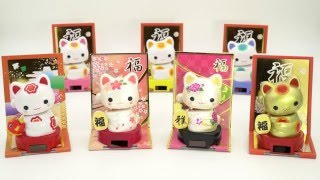 Manekineko Nohohon Zoku set of 7 (Lucky cat solar powered bobble head toys)