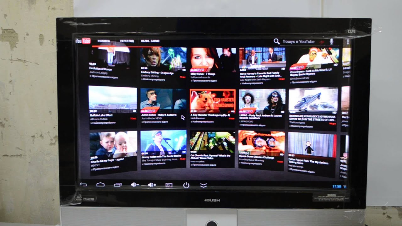 how to watch live tv on smart tv