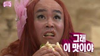 [HOT] 무한도전 - 품격있는 햄버거 먹방은 이런 것 20130727