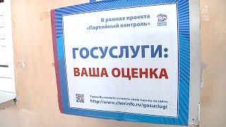 Проект «Госуслуги» в РЭО ГИБДД